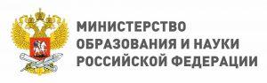 https://минобрнауки.рф/документы/543